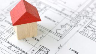 平屋建て住宅の費用